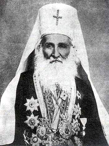 Mitropolit Mihajlo Jovanović, rođen kao Miloje, bio je beogradski mitropolit i prvi predsednik Crvenog krsta Srbije