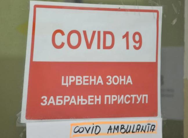 Među hospitalizovanima u Nišu i troje dece: A. Kostić